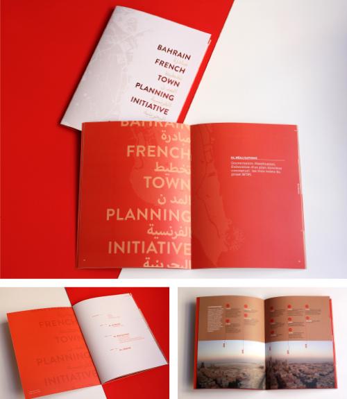 BFTPI - Expertise France - plaquette - Luciole