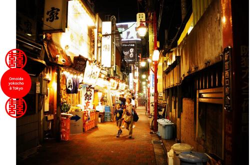 Omaide Yokocho - blog Luciole