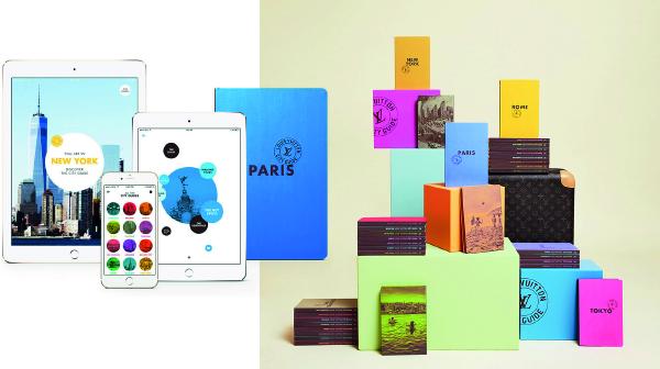 City Guides de Louis Vuitton - blog Luciole